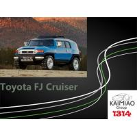 Buy cheap Toyota Fj Cruiser  Auto - Hide Power Step Running Boards, Motorized Running Boards from wholesalers
