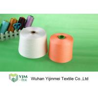 Buy cheap 40/2 20/2 30/2 50/2 60/2 Dyed Polyester Yarn 100% Polyester Spun Yarn product