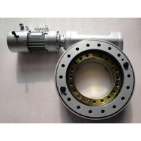 Buy cheap VE7 Vertical slewing bearing use for sun tracker from wholesalers