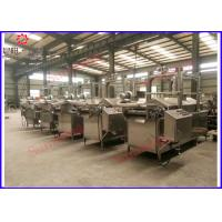 Buy cheap 3d 2d fried fryum snack pellet processing line from wholesalers