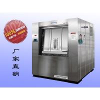 Buy cheap Hospital washing machine Health isolation type washing machine from wholesalers