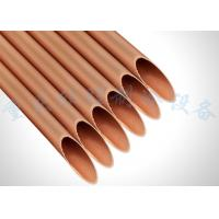 Buy cheap Bendable Copper Refrigeration Coil Pipe , Internally Grooved Copper Coil Tubing from wholesalers