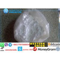 Buy cheap Raw Steroid Powder Dexamethasone 21-Phosphate Disodium Salt Phosphate Sodium CAS: 2392-39-4 from wholesalers