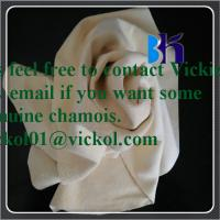 Buy cheap Car Cleaning Towel Genuine Shammy Leather from wholesalers