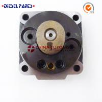 Buy cheap ve pump head Oem 1 468 334 675  E6/11R for FLAT/IVECO auto pump from wholesalers