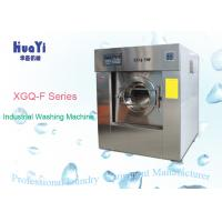 Buy cheap High Efficiency Fully Automatic Industrial Grade Washing Machine Stainless Steel from wholesalers