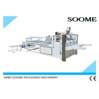 Buy cheap Semi - Auto Corrugated Box Making Machine , Folder And Gluer Machine For Cartons Pasting from wholesalers