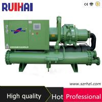 Buy cheap High Efficient Flooded Type Screw Water Cooled Chillers from wholesalers