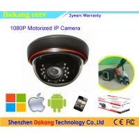 Buy cheap Smart H.264 IP Digital Camera Autofocus Wifi Surveillance Camera System from wholesalers