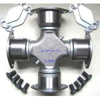 Buy cheap precision high quality Forged universal joints from wholesalers