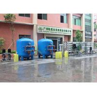 Buy cheap Industrial Ultrapure Water System With DOW Membrane UV Sterilizer from wholesalers