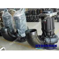 Buy cheap Hydroman™ 350TJQ Submersible Sand Slurry Pump from wholesalers