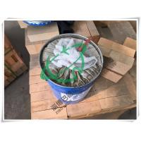 High Heat Mortar Mix : High temperature refractory fire clay mortar insulation