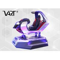 Buy cheap Electric 3dof System Kids Racing Car Virtual Reality Equipment Support Multiplayer from wholesalers