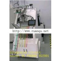China Simulation Floppy FloppyUSB for Integrated circuit tester EG PROBER EG2001 From Ruanqu.NET on sale
