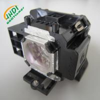 Buy cheap NP07LP projector lamp for NEC NP510W,NP600,NP500W,NP600S from wholesalers
