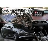 Buy cheap Android 6.0 navigation video interface box for Mazda CX-9 12V DC power supply from wholesalers