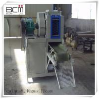 Buy cheap Manufacturer directly supply coal briquetting machine from wholesalers