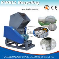 Buy cheap Plastic Crusher/Waste Pet Bottle Crushing Machine/Plastic Granulator from wholesalers