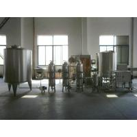 Buy cheap Ozone Generator Sewage Water Treatment Plant for Beverage Industry 1T-30T Capacity from wholesalers