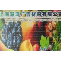 Buy cheap 3d photo laminating film from wholesalers