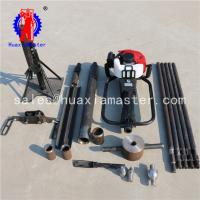 Buy cheap Portable soil sampler shandong Master group 5-meter sand sampling rig one person can operate from wholesalers