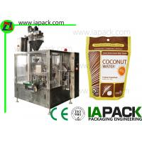 Buy cheap Auto Tea Powder Packaging Machine Stand Up Zipper Pouch 5.5 KW from wholesalers