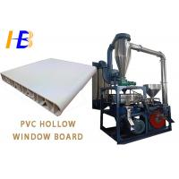Buy cheap 10 - 80 Mesh Podwer Size PVC Crusher Machine For PVC Hollow Window Board from wholesalers