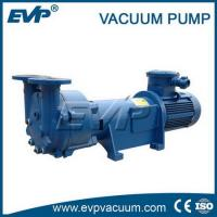 Buy cheap 2BV6 Series Liquid Ring Vacuum Pump with Explosion Proof Motor from wholesalers