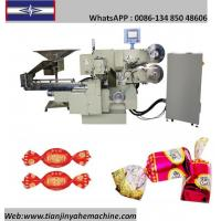 Buy cheap Full Automatic Candy & Chocolate Single (Side-Twist) & Double Twist Wrapping Machine from wholesalers