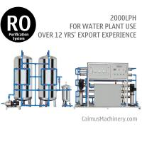 Buy cheap 2TPH Commercial Reverse Osmosis RO Water Purifier Water Plant Filtration System from wholesalers