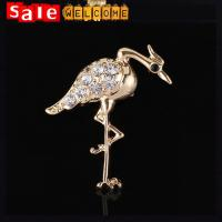 Buy cheap Golden Crystal Red-crowned Crane Brooch,Cute Metal Bird Brooch Wholesale ,Animal Shaped from wholesalers