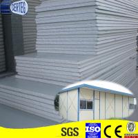 Buy cheap Composite Insulated Roof Panels from wholesalers