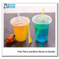 Ad Disposable Drinking Glass Oz