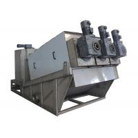 Buy cheap Dewatering Screw Press Machine For Slurry Treatment In Livestock Breeding DS 90 -180 Kg/H from wholesalers