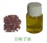 Buy cheap schizandra oil,schizandra essential oil,schizandra fruit oil,schizandra seed oil from wholesalers