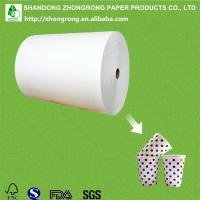 Buy cheap roll paper for cup from wholesalers