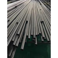Buy cheap 20 years manufacturer of ASTM B338 seamless titanium tube process technology/ application from wholesalers