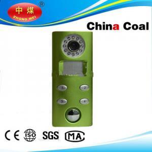 China Solar-powered Camera Record Alarm on sale