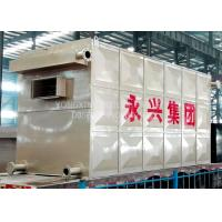 Buy cheap Horizontal Thermal Oil Boiler Coal Fired Thermal Fluid Heating System  For Chemical Industry from wholesalers