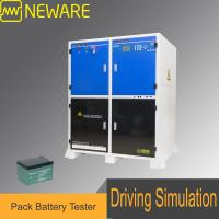 Buy cheap 120V200A Vehicle Battery Tester with Driving Simulation, Capacity Test, Charge and Discharge, BMS Data Recording from wholesalers