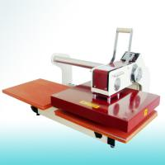 Buy cheap Heat transfer press machine from wholesalers