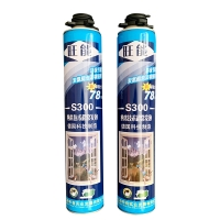 Buy cheap ISO9001 500ml Aerosol CAS 51852-81-4 Hard Expanding  Foam Filler from wholesalers
