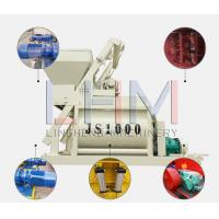 Buy cheap Double horizontal shaft forced JS1000 Concrete Mixer for HZS50 mixing station and HZS60 mixing station from wholesalers