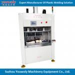 Buy cheap Ultrasonic welding machine wiring harness wire welding equipment heat staking machine from wholesalers