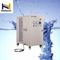 Buy cheap 30G/H Ozone Generator Water Purification Drinking Water Treatment / Air Purification from wholesalers
