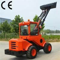 Buy cheap Multifunction loader DY1150 mini front loader for sale product
