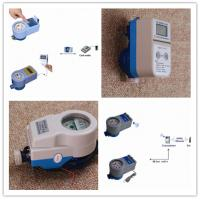Buy cheap Wireless AMR Radio Frequency Prepaid Water Meter LoRa Module For Water Utilities from wholesalers