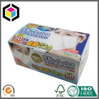 Buy cheap Glossy Custom Color Print Packaging Box; Corrugated Cardboard Packaging Box product