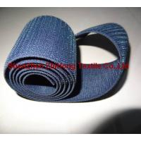 Buy cheap Good quality Weave elastic/flexible hook and loop closure nylon fastener tape product
